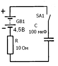 kondencator8